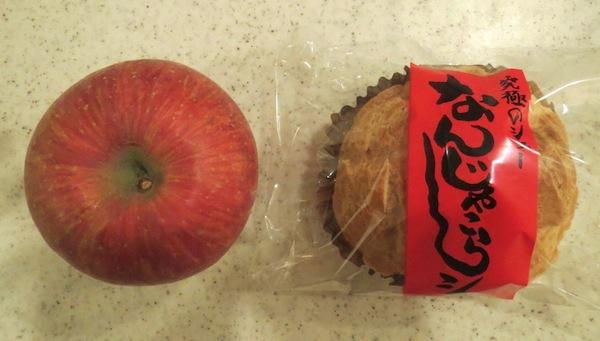 なんじゃこらシュートリンゴを並べた写真