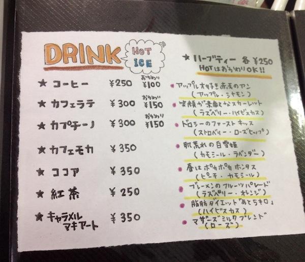延岡市のこどもーるの食事メニュー