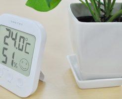 温湿度計の写真
