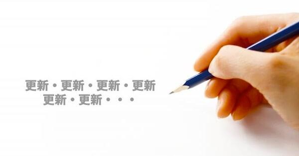 鉛筆で紙に文字を書いている写真