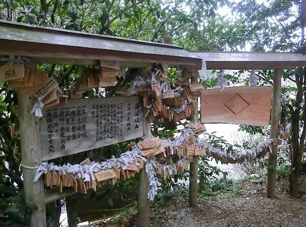 荒楯神社の写真