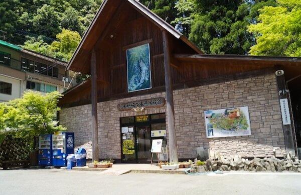 高千穂峡にある淡水魚水族館
