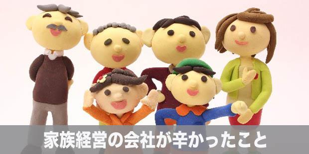 家族の人形の写真