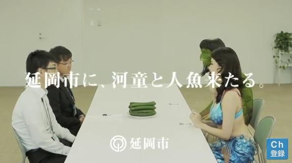 宮崎県延岡市の移住アピール動画の画像