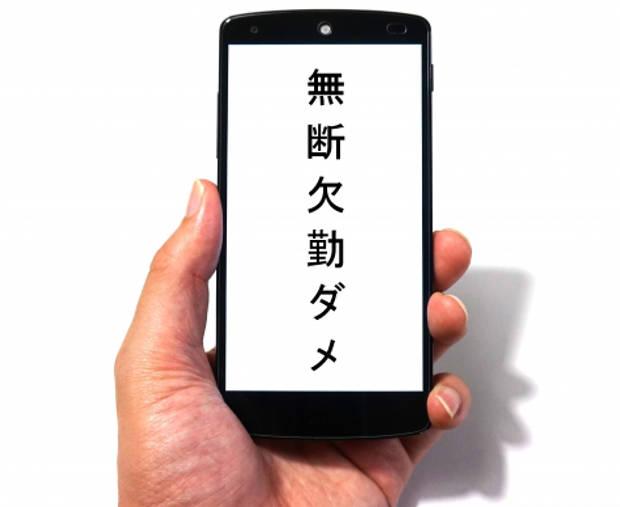 スマートフォンを手に持った画像