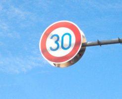 30Kmの道路標識