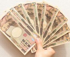 1万円の札束を持った写真