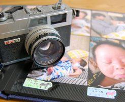 子供のアルバム写真