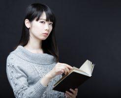 本を読んでいる美女