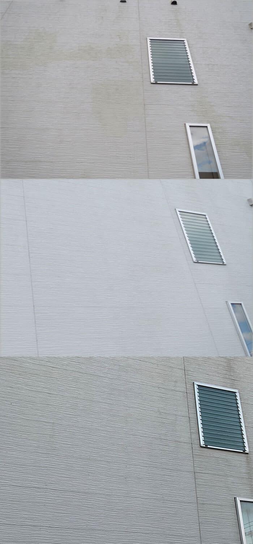 外壁掃除の写真