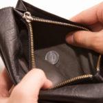 財布の中に1円しか入っていない