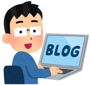 パソコンでブログを書いている男性