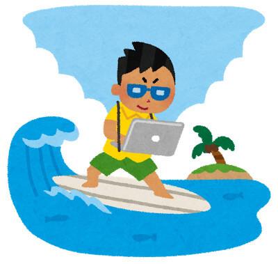 サーフィンしながらパソコン操作をしているサーファー