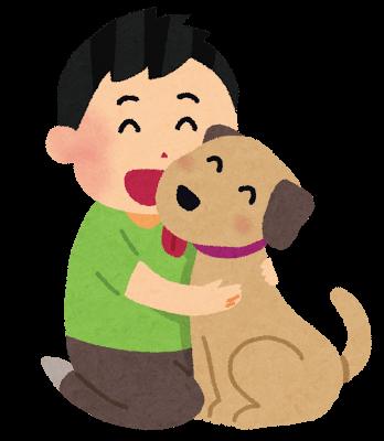 仲良くしている犬と飼い主