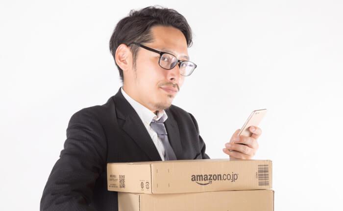 仕事中にamazonで注文するサラリーマン