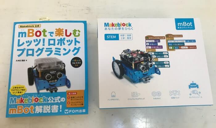 プログラミングロボット mBotと参考書