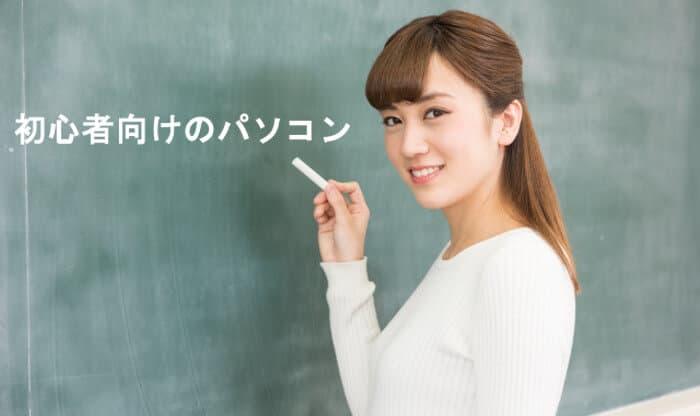黒板に文字を書いている女性