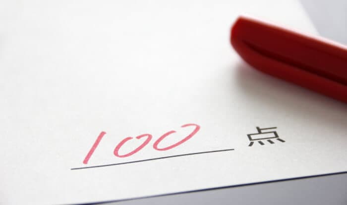 100点の答案用紙