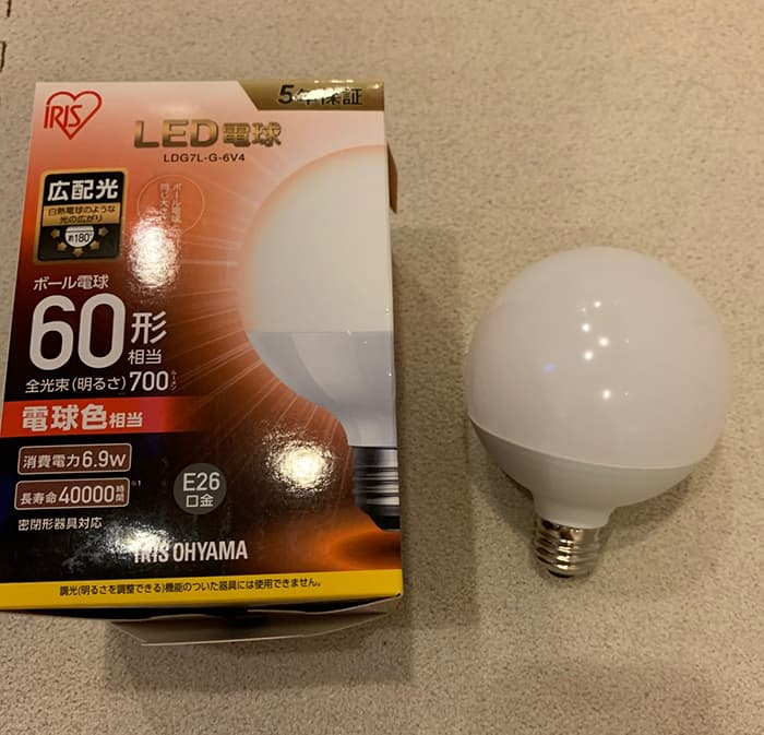 EFG15ELの代替品LED
